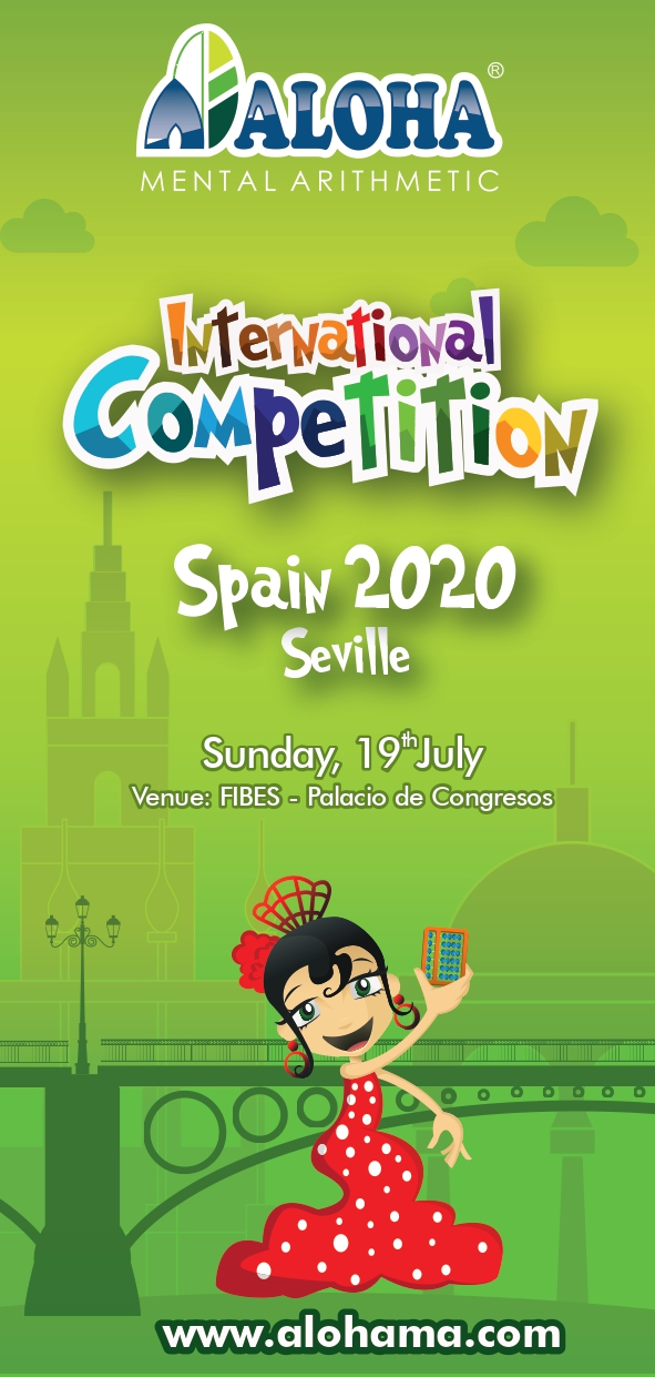 INTERNATIONAL COMPETITION  2020
